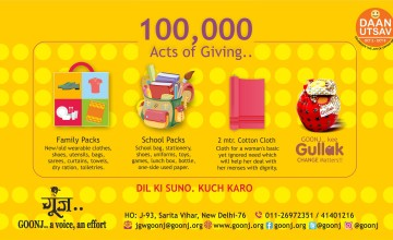 Kochi All Set to Rejoice in the Week of Giving