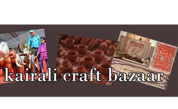 Kairali Craft Bazaar