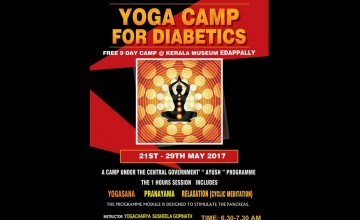 Yoga Camp For Diabetics by Kerala Museum