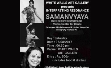 Samanvyaya - Classical Dance Performance