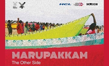 Marupakkam : The Other Side - Films from Tamil Nadu