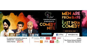 Men Are From Bars - By East India Comedy