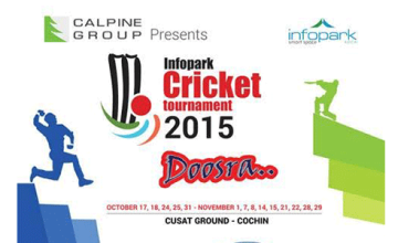Infopark Cricket Tournament