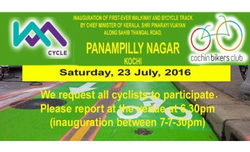 Inaugration of First Ever Walkway and Bicycle Track at Panampilly Nagar