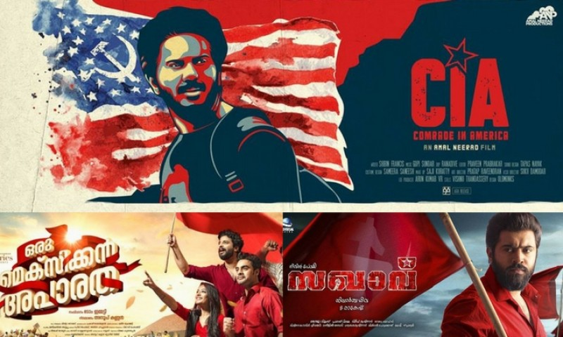 Here Are Three 'Comrade' Films Of This Year From Mollywood That Has Caught Our Interest