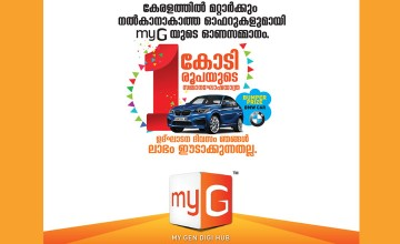 MyG Onam and Inaugural Ceremony Offer