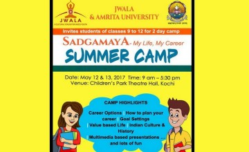 Jwala Sadgamaya Summer Camp