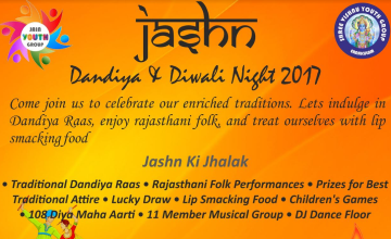Dandiya And Diwali Night 2017