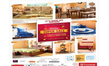 @Home Super Sale