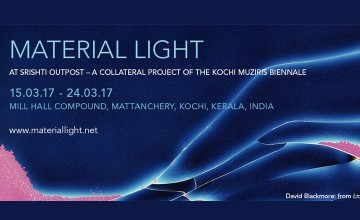 Material Light Exhibition