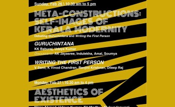 'Self-Images of Kerala Modernity' and 'Aesthetics of Existence'  - Discussion