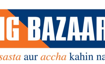 Offer at Big Bazaar