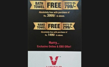 Exclusive Offers by V-Star