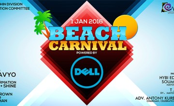 Beach Carnival by DJ Savio