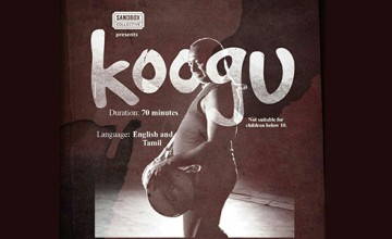 Sandbox Collective presents Koogu