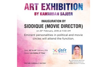 Art Exhibition by Kamarban Sajeer