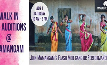 Walk in for Auditions at Mamangam Dance School, Kochi