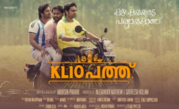 KL 10 Pathu Music Released