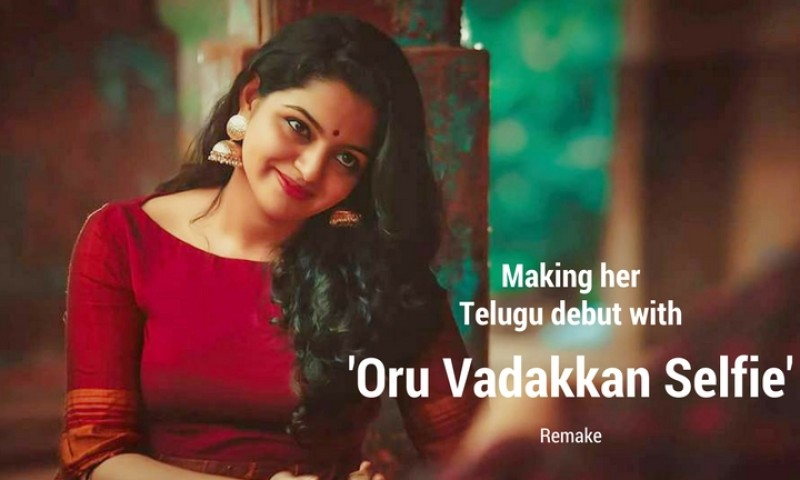 In Conversation With Nikhila Vimal On Her Roles In Ranga & In The Telugu Remake Of Oru Vadakkan Selfie
