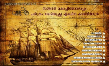 Backwater Tour to Rediscover Kochi History with Sanchari Kochi