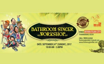 Bathroom Singer Workshop