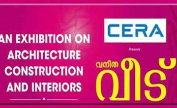 Vanitha Veedu Exhibition