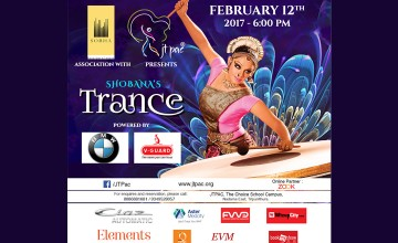 Shobana's Trance - Dance Performance