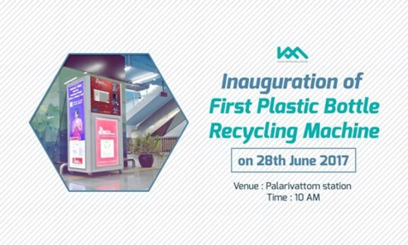 Kochi Metro and South Indian Bank to install plastic bottle recycling machines