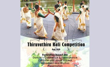 Thiruvathira Competition 2017 by River Bourne Centre