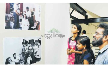 O.V. Vijayan Smruthi Photo Exhibition