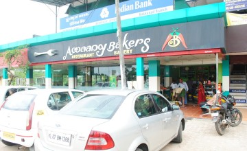 Awaany Bakers,  Thrikkakkara