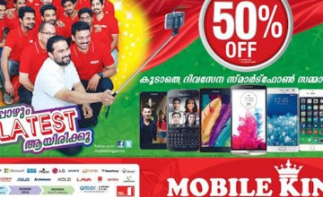 Flat 50% off on Mobiles