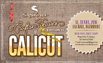 Sankalp Crafts N Weaves Exhibition