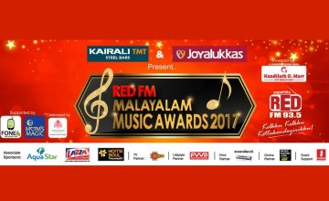 Red FM Malayalam Music Awards 2017
