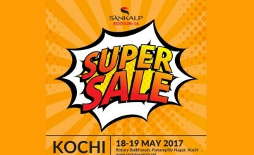 Super Sale by Sankalp