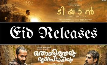 Upcoming Eid Malayalam Movie Releases