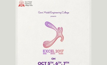 Excel 2017 - National Level Techno-Managerial Fest