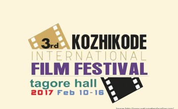 Kozhikode International Film Festival