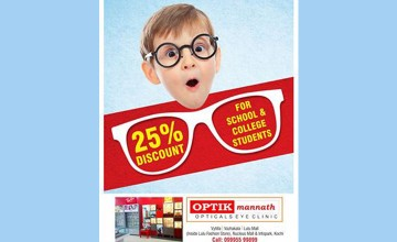 25% OFF on Opticals