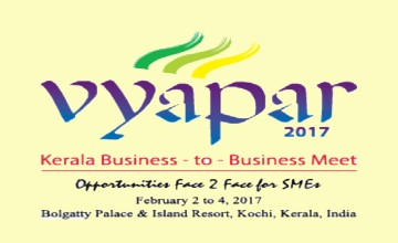 Vyapar 2017 - Business Meet