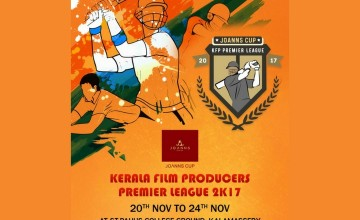 Kerala Film Producers Premiere League 2K17