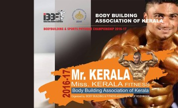 Mr and Miss Kerala Body Building and Fitness Competitions