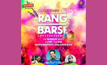 Rang Barse -  Holi Celebrations 2017 by Taj Gateway Hotel