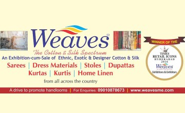 Weaves Exhibition