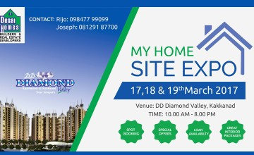 My Home Site Expo by Desai Homes