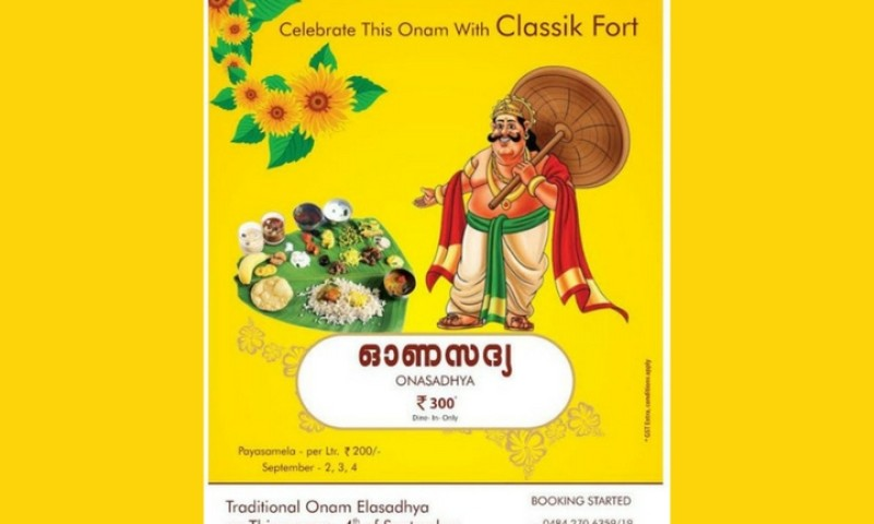 Onasadhya By Classik Fort