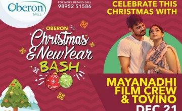 Mayanadhi Film Crew And Tovino Thomas At Oberon Mall
