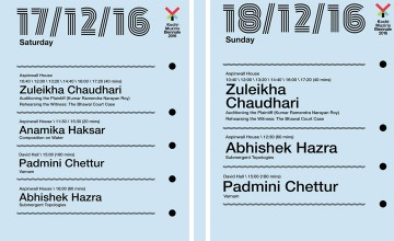 Kochi-Muziris Biennale Events on 17th & 18th