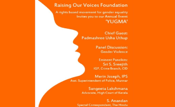 Yugma - Annual Event of Raising Our Voices