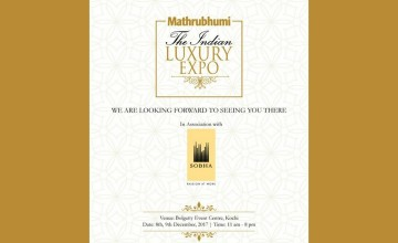 The Indian Luxury Expo